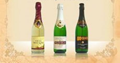 Армянское шампанское