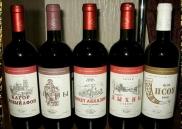 Вино Апсны